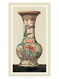 Non-embellished Satsuma Vase I