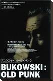 Bukowski: Born Into This Tableau sur toile