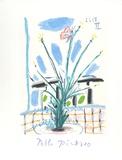 Le Bouquet Reproduction pour collectionneurs par Pablo Picasso