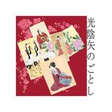 Japanese 4