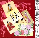 Japanese III