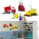 Under Construction 16 Wall Stickers