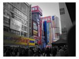 Tokyo Pick Hour