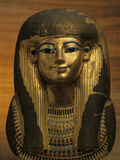 The Gilded Funerary Mask of Tut's Great-Grandmother  Tuyu