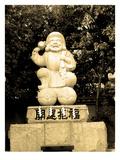 Tokyo Sculpture