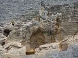 The Madara Rider  an 8th Century Relief Depicting a King on Horseback Carved into Rockface  UNESCO