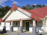 Te Poho O Rawiri Marae Meeting House  Gisborne  Eastland District  North Island  New Zealand  Pacif