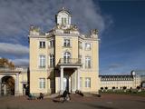 Palace  State Museum of Baden  Karlsruhe  Baden-Wurttemberg  Germany  Europe