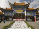Main Gate of Chongsheng Temple (The Three Pagodas Temple)  Dali  Yunnan  China  Asia