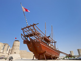 Traditional Dhow  Dubai Museum  Al Fahidi Fort  Bur Dubai  United Arab Emirates  Middle East