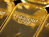 Gold Ingots  Frankfurt  Germany  Europe