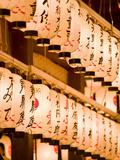Lanterns at Yasaka-Jinja  Kyoto  Japan  Asia