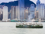 Star Ferry Crosses Victoria Harbour with Hong Kong Island Skyline Behind  Hong Kong  China  Asia