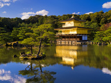 Kinkaku-Ji (Temple of the Golden Pavilion)  Kyoto  Japan  Asia