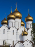 Uspenski Cathedral  Yaroslavl  Golden Ring  Yaroslavl Oblast  Russia