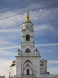 Assumption Cathedral  Vladimir  Golden Ring  Vladimir Oblast  Russia