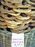 Koulouria (Greek Sesame Bread Rings)  Syntagma District  Athens  Greece