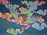 A Painting of Garuda by Students at the National Institute for Zorig Chusum  School of Thirteen Art