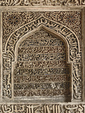 Inscriptions and Architectural Wall Details  Bara Gumbad Mosque  Lodhi Gardens  New Delhi  India