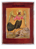 Icon Depicting the Bird of Paradise (Oil on Panel)
