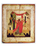 Icon Depicting the Meeting at the Golden Gate  Novgorod School (Oil on Panel)