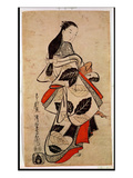 Standing Courtesan  Pub 1710  (Kakemono-E Size  Hand-Coloured Woodblock Print)