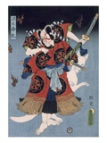 The Warrior (Colour Woodblock Print)