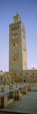 Low Angle View of a Minaret  Koutoubia Mosque  Marrakech  Morocco