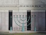 Holocaust Memorial at Stockholm Synagogue  Stockholm  Sweden