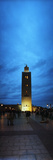 Koutoubia Mosque at Night in Marrakesh  Morocco