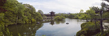 Reflection of Clouds in a Pond  Heian Shrine  Kyoto Prefecture  Japan
