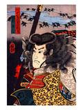 Hara Hayato No Sho Holding a Spear