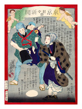 Ukiyo-E Newspaper: a Candy Pedlar Couple Were Detected to Be Moonlight Burglar