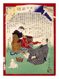 Ukiyo-E Newspaper: a Man Who Married Ooto Knowing She Is a Cross-Dressing Man