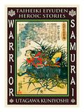 Samurai Suzuki Shigehide