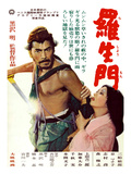 Japanese Movie Poster - Rashomon