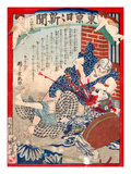 Ukiyo-E Newspaper: Jealous Husband Commit Hara-Kiri after Killed His Wife