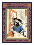 Samurai Tokuda Magodayu Shigemori