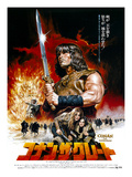 Japanese Movie Poster - Conan the Barbarian