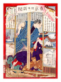Ukiyo-E Newspaper: a Plasterer Seijuro Stick a Kitchen Knife to Geisha Osaku to Rape Her