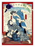Ukiyo-E Newspaper: a Couple Burglar Tie an Arrestor and Escape in to Water