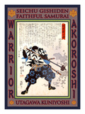 Samurai Mase Magoshir&#244; Masatatsu