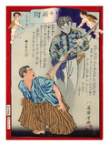 Ukiyo-E Newspaper: Seeing a Vision of a Brother Who Died in a Remote Place