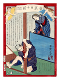 Ukiyo-E Newspaper: a Wife Had an Affaire with a Young Boy and Murdered Her Husband