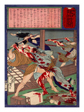 Ukiyo-E Newspaper: a Father and a Son Fighting Back Against Four Burglars