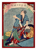Ukiyo-E Newspaper: a Taiko Drummer Itaro Committed Suicide after Injured a Geisha Kashiku