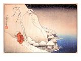 Nichiren Going into Exile on the Island of Sado