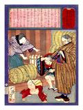 Ukiyo-E Newspaper: a Great Strength Child from Banshu Became a Sumo Wrestler