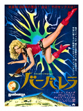 Japanese Movie Poster - Barbarella