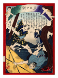 Ukiyo-E Newspaper: Jealous Lover Murder after Love Triangle with a Prostitute Oyuki